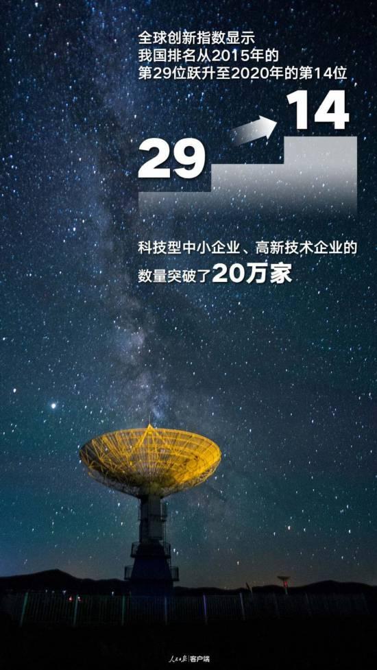 微信图片_20210118205951.jpg