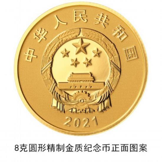 廈門大學建校100周年金銀紀念幣來了!27日首發