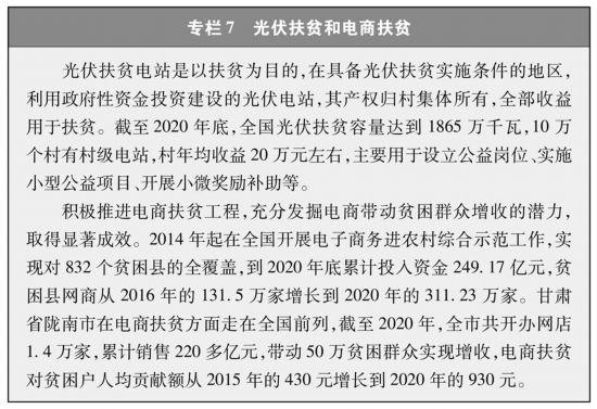 """國臺辦正告民進黨當局不要在亂港謀""""獨""""的絕路上越走越遠"""