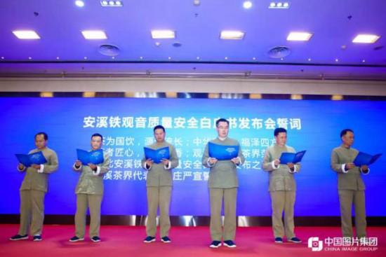 《中國建筑材料工業碳排放報告(2020年度)》發布