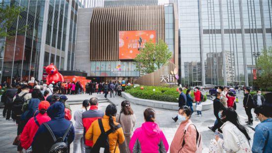 """龙湖北京第五座天街亮相丽泽商务区助力金融""""第三极""""崛起"""