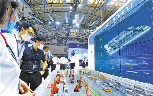 第五屆世界智能大會在天津開幕