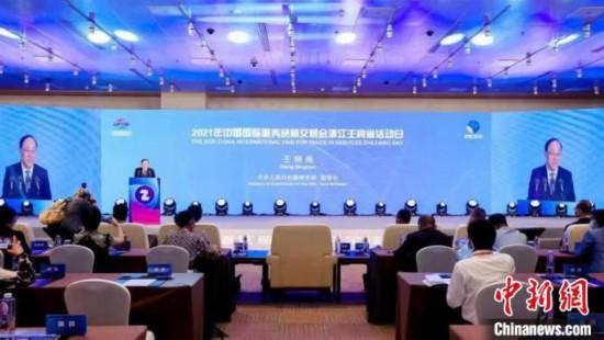 2021年服贸会浙江主宾省勾当日:处事商业签约逾3亿美元
